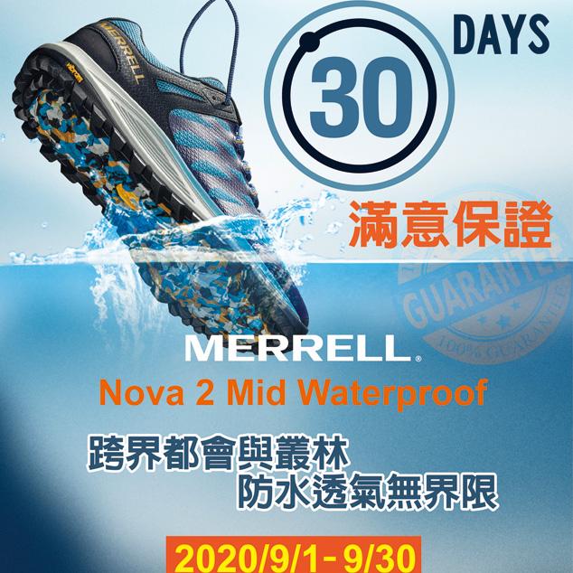 MERRELL越野運動鞋新上市<BR>30天滿意保證 就是要你走向戶外森呼吸