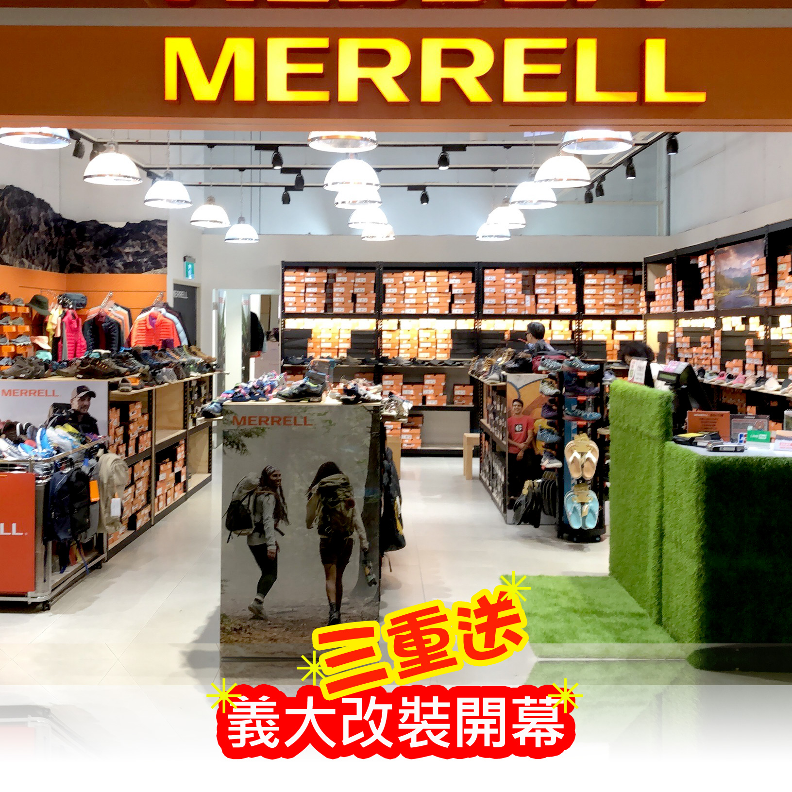 Merrell 義大改裝重新開幕.三重送! <BR>限時限量.敬請把握~!